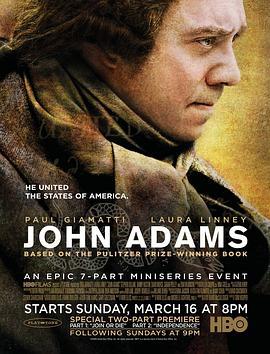 约翰·亚当斯的海报
