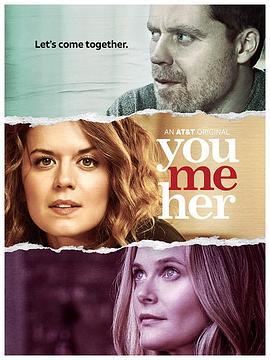 情牵你我她 第三季的海报