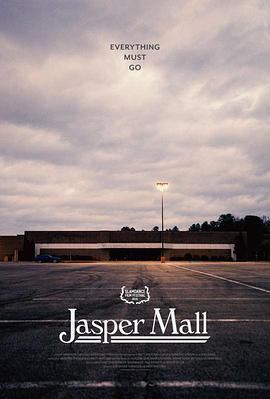 贾斯珀购物中心的海报