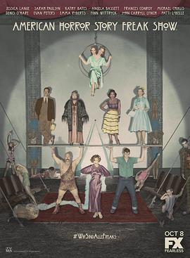 美国恐怖故事:畸形秀 第四季的海报