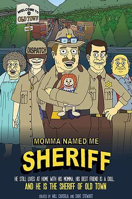 妈妈叫我警长 第一季的海报