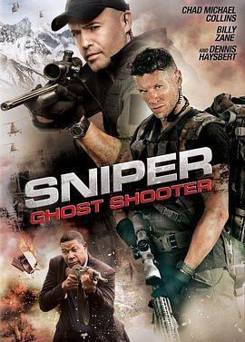 狙击精英:幽灵射手的海报