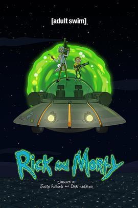 瑞克和莫蒂 第四季的海报