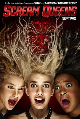 尖叫皇后 第一季的海报