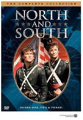 南与北的海报