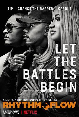 嘻哈星节奏 第一季的海报