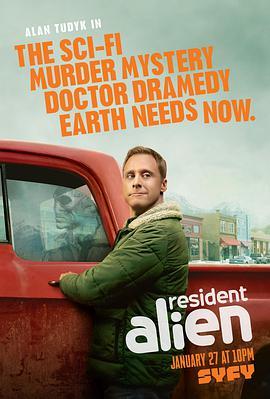 外星居民的海报
