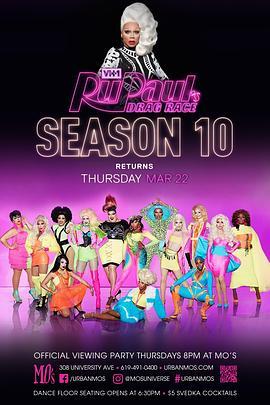 鲁保罗变装皇后秀 第十季