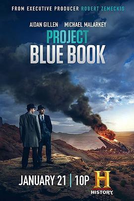 蓝皮书 第二季的海报