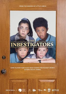 超棒少年侦探所 第一季的海报