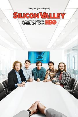 硅谷 第三季的海报