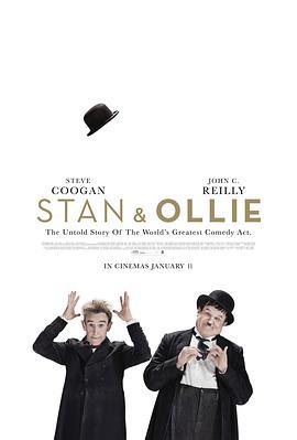 斯坦和奥利的海报