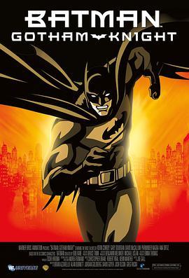 蝙蝠侠:哥谭骑士的海报