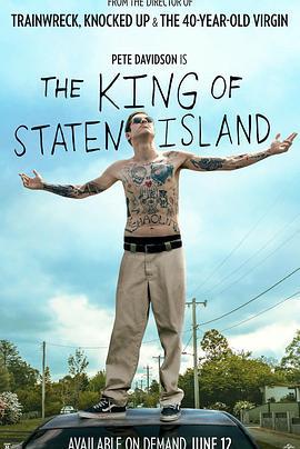 史泰登岛国王的海报