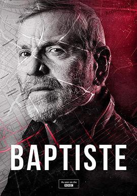 巴普蒂斯特的海报
