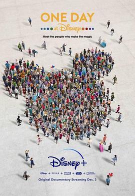 在迪士尼的一天的海报
