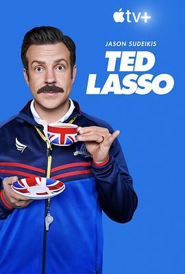 足球教练 第二季的海报
