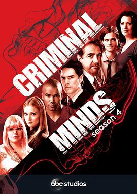 犯罪心理 第四季的海报