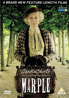 马普尔小姐探案 第一季的海报
