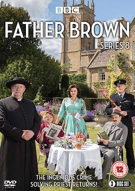 布朗神父 第八季的海报