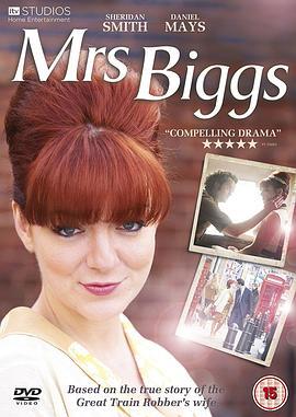 比格斯夫人的海报