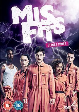 超能少年 第三季的海报
