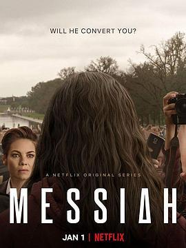 现代弥赛亚的海报