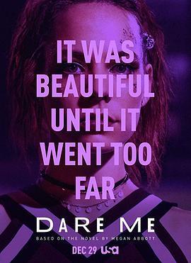 《敢不敢挑战我 第一季》全集/Dare Me Season 1在线观看
