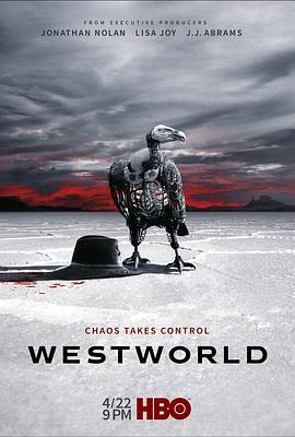 西部世界 第二季的海报