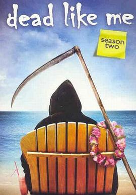 死神有约 第二季的海报