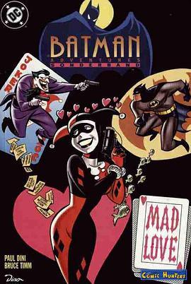 蝙蝠侠新冒险:疯狂的爱的海报