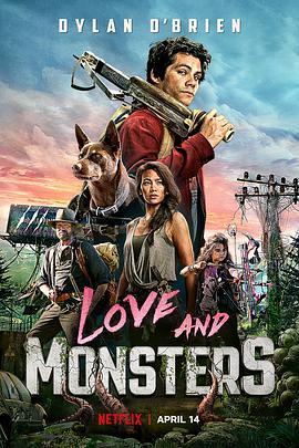 爱与怪物的海报