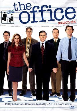 办公室 第六季的海报