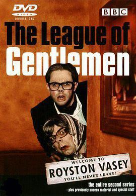 绅士联盟 第二季的海报