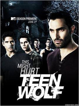 少狼 第三季的海报