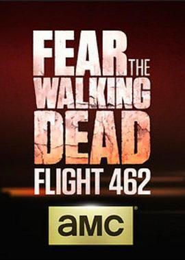 行尸之惧:462航班的海报