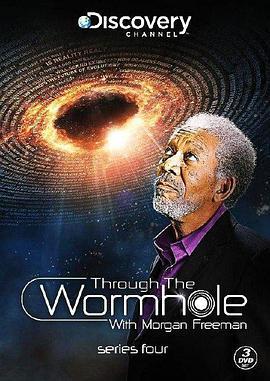 与摩根·弗里曼一起穿越虫洞 第四季的海报