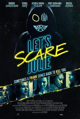 吓吓朱莉的海报