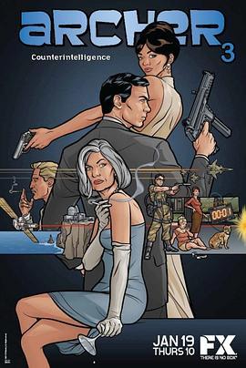 间谍亚契 第三季的海报