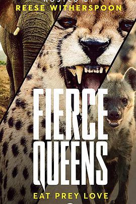 捕猎皇后的海报