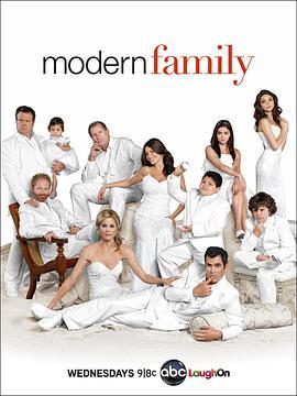 摩登家庭 第二季的海报