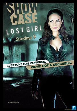 妖女迷行 第二季的海报