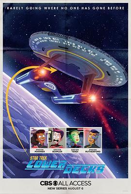 星际迷航:下层舰员 第一季的海报