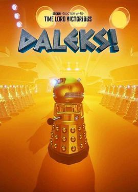 Daleks! Season 1的海报