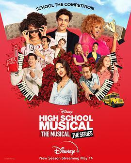 歌舞青春:音乐剧集 第二季的海报