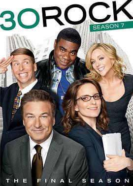 我为喜剧狂 第七季的海报