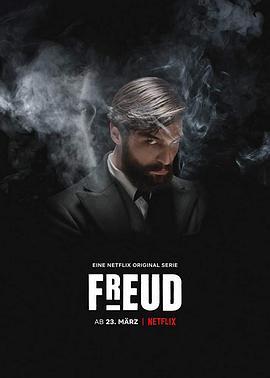 弗洛伊德的海报