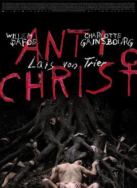 反基督者的海报