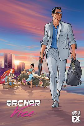 间谍亚契 第五季的海报