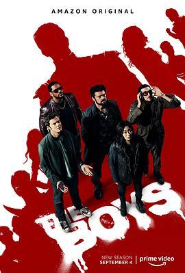 黑袍纠察队 第二季的海报